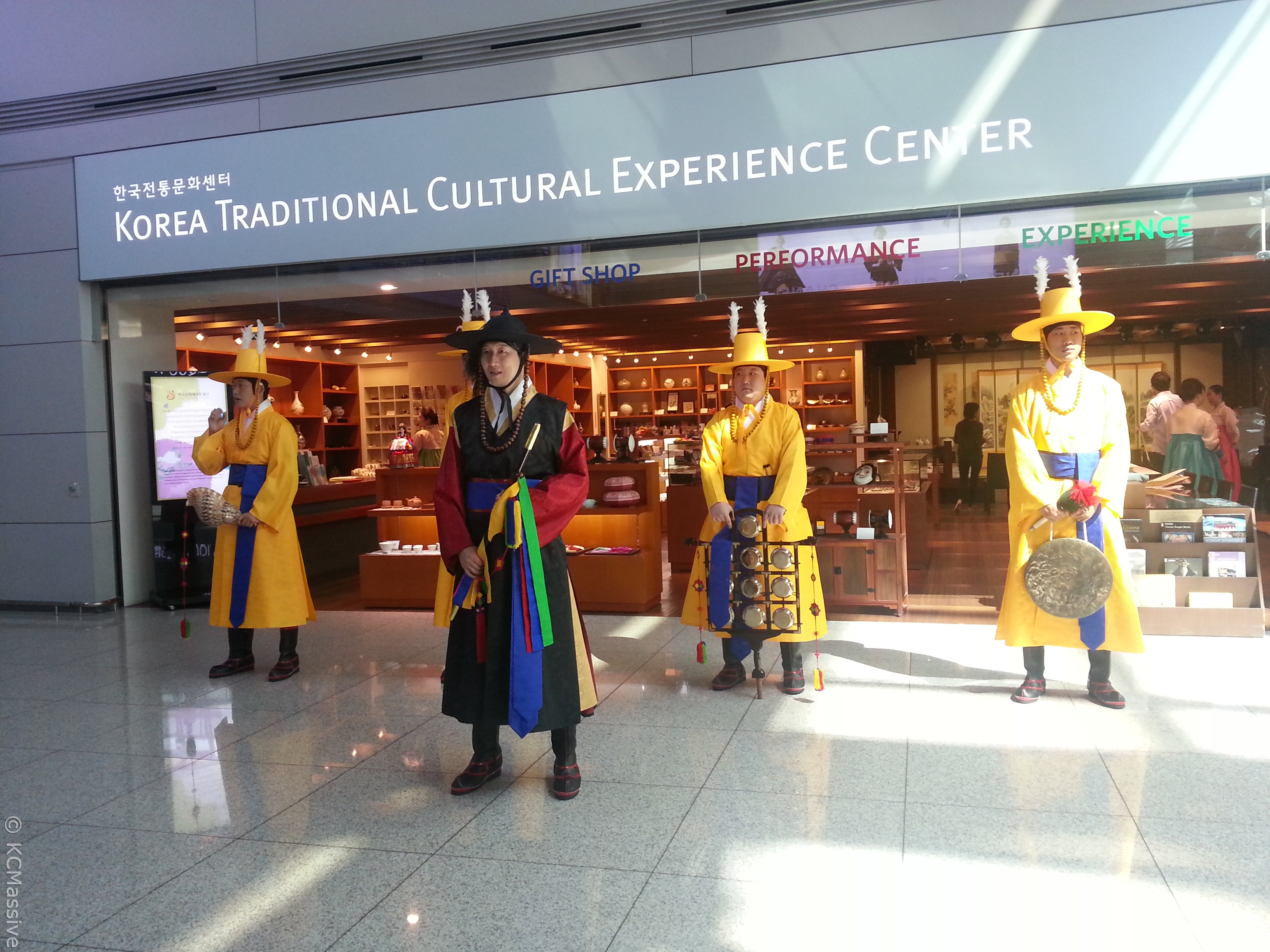 incheon-corea-culture