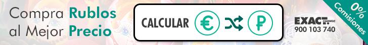 Compra Rublos al Mejor Precio