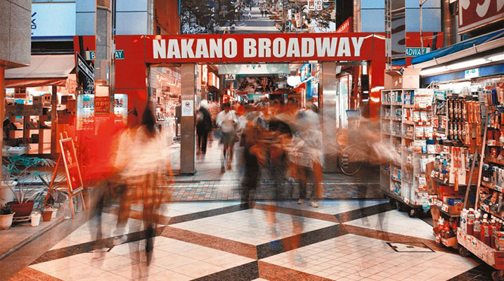 nakano-broadway-sunshine-city-sitios-anime-manga-japon