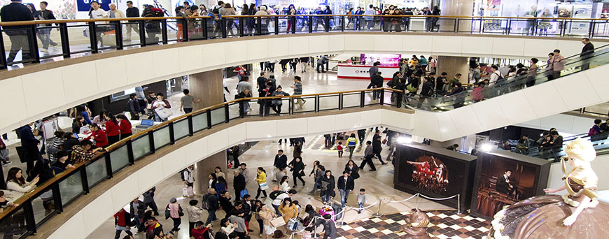 Harbour-City-shooping-Hong-Kong-pb.jpg