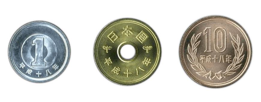 Historia y origen del yen japon s blog exact change - Oficinas de cambio de moneda en barcelona ...