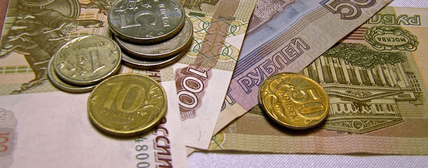 Historia y origen del rublo ruso blog exact change - Oficinas de cambio de moneda en barcelona ...