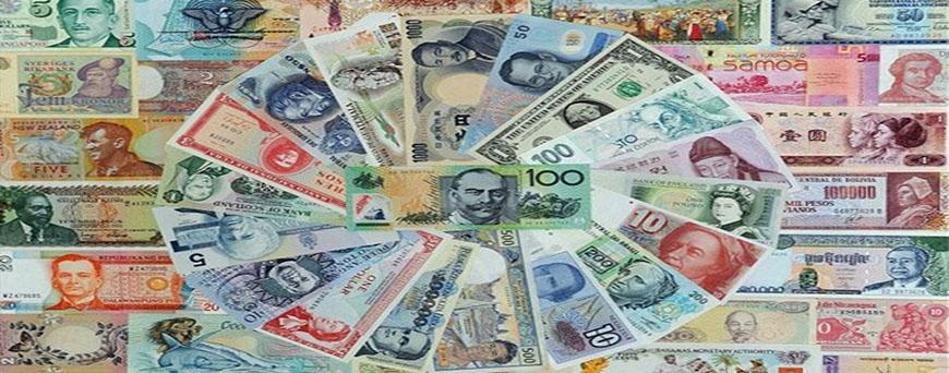 Cu les son los s mbolos y c digos de las divisas - Oficinas de cambio de moneda en barcelona ...